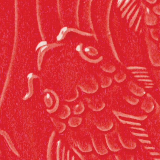 lg58-brilliant-red-fish-tile-hires